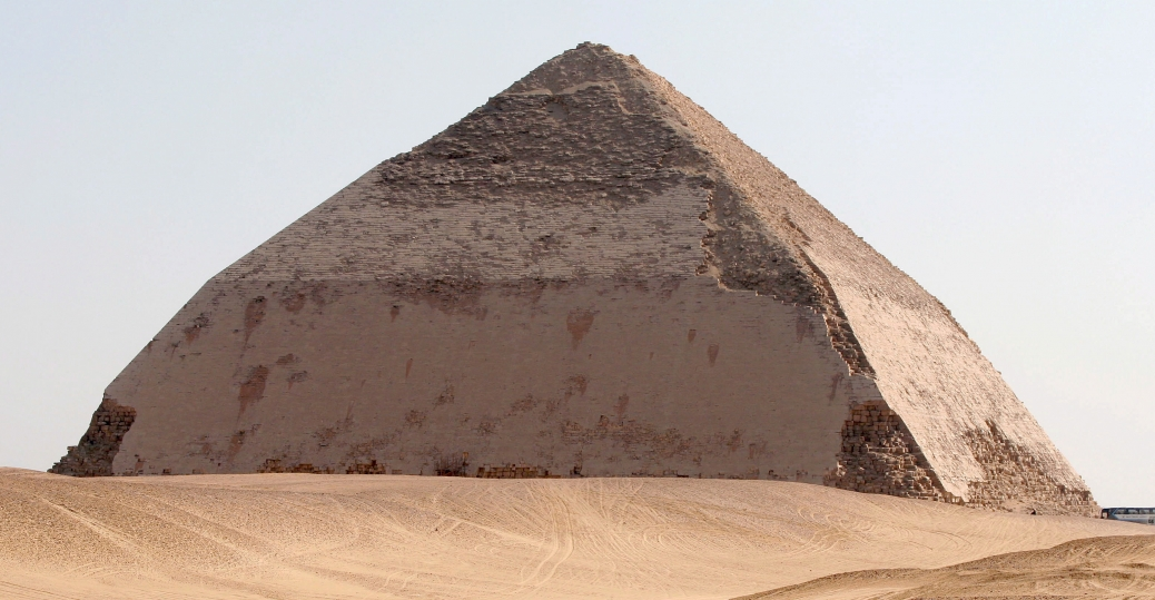 the oldest pyramid